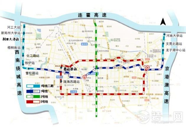 郑州地铁2号线工程部分完工 5号线月底开工
