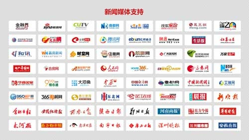 主流农业媒体_中国网是主流媒体吗_中国知识产权报新媒体跻身全国行业报新媒体五十强