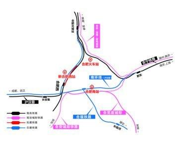 合肥至广州高铁