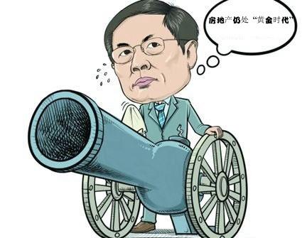 动漫 卡通 漫画 头像 432_335