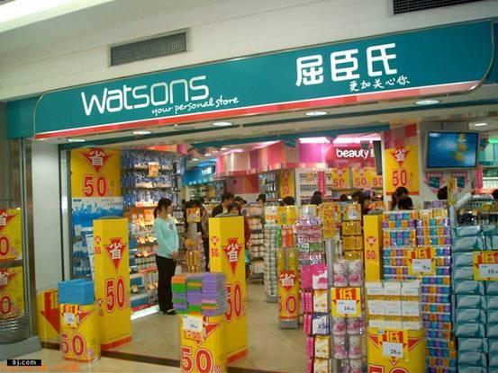 今年3月份,李嘉诚转而将屈臣氏股份近25%作价440亿港元(约349.36亿元人民币)卖给新加坡主权
