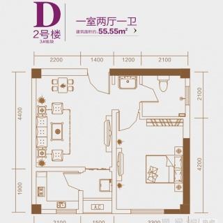 2#D户型