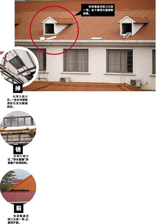个别屋顶的欧式 天窗窗门不见了