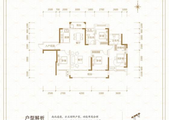 恒泰锂电控制器接线图