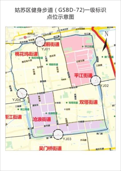 环古城河健身步道(图中红线)