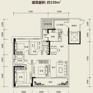150平米四房