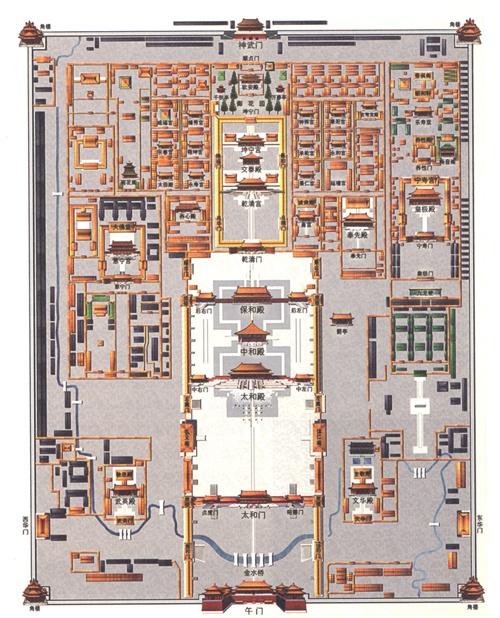 外朝为阳区,以太和殿、中和殿、保和殿三大殿为主,前面有太和门,左右两侧分列文华、武英两组宫殿。内延宫