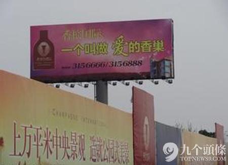 房子广告语-个人售房广告怎么写/最有创意的卖房广告图片