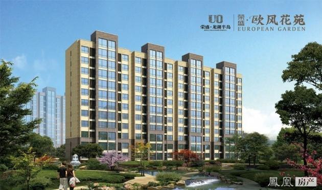 项目地址:六合经济开发区湖西路1号 最新动态:荣盛龙湖半岛目前在售