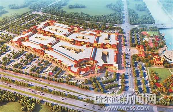 6月去枫叶小镇奥特莱斯淘名牌 规模东北最大高清图片