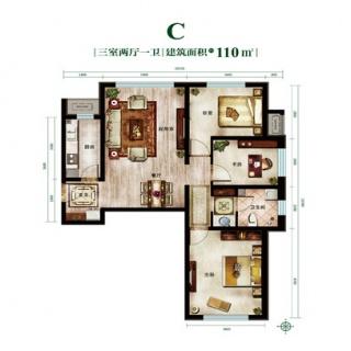 一期C户型3室2厅1卫1厨
