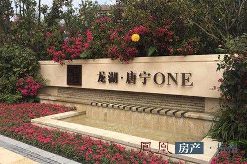 第二座在沈阳长白岛,第三座就在杭州城西,希望以龙湖最高规格的产品