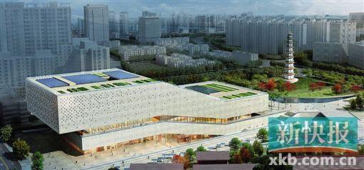 广州博物馆广州科学馆最终设计方案出炉