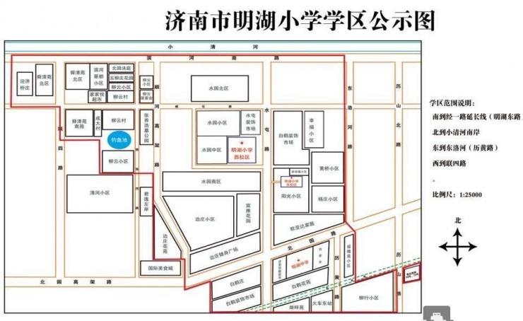 2015济南市最新学区划分示意图