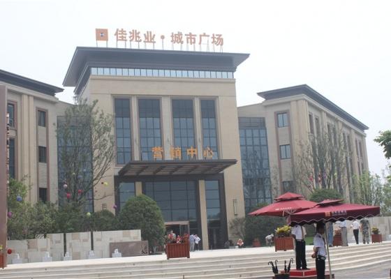 佳兆业城市广场楼盘详情 - 凤凰房产南京