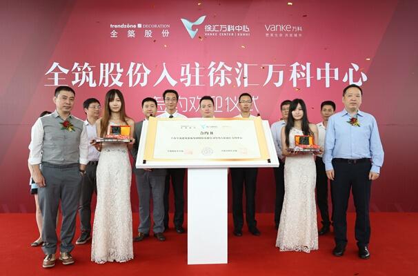 并参与了上海世博会主题馆绍兴饭店,石油馆,韩美林艺术馆,上海中心,四