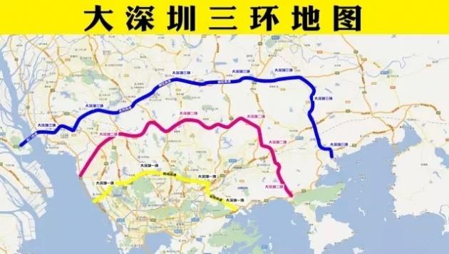 """在""""大深圳三环地图""""中"""