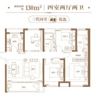 130平四室