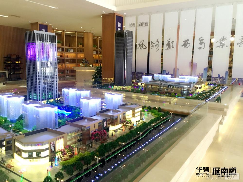 郑州华强城市广场