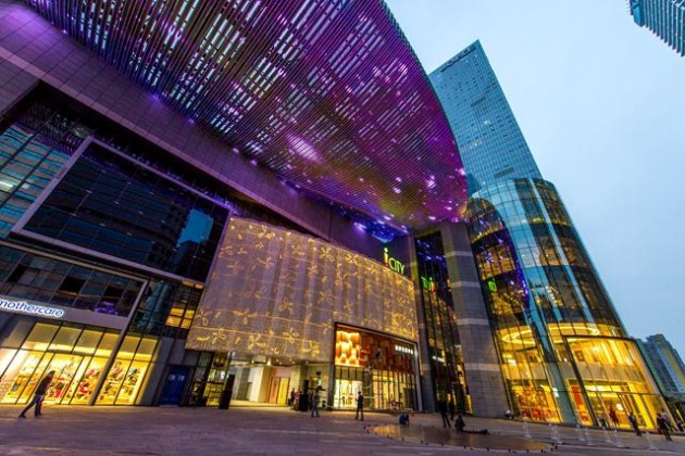长沙泊富国际广场 - 淮海国际广场 - 远东国际广场