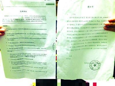 电话,接线工作人员称,好像最近公司的领导是在处理上海公司关门的事情
