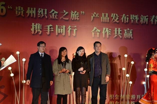 郭太辉郭县长,织金洞管理局副局长谭裕敏,毕节市旅游局副局长施正军
