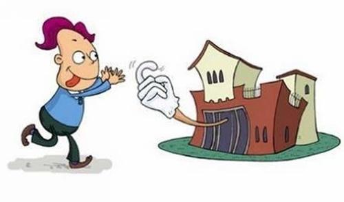 手房买卖具体途径及纳税政策详解 --凤凰房产济
