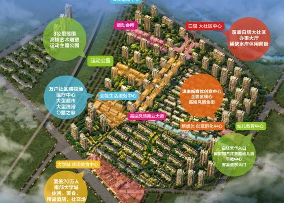 梦想小镇设计图展示