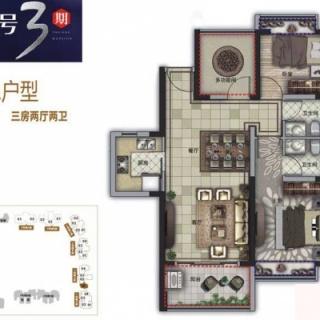 7号楼A01户型【售完】