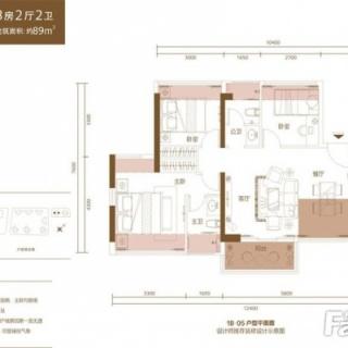 89平横厅3房2厅2卫