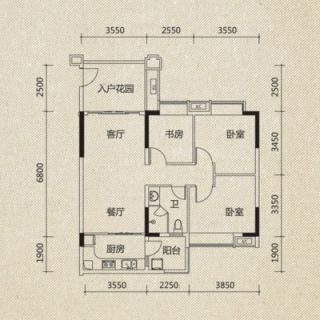 凡尔赛宫二期T型04单元