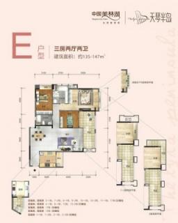 天琴半岛E户型