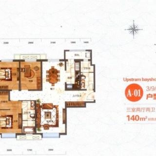 高层标准层140平米户型