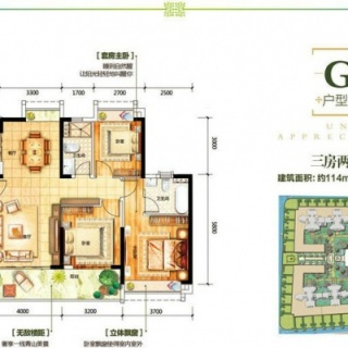 G户型114平的三房