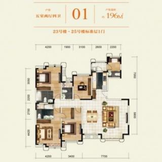 23#、25#名邑系洋房标准层01户
