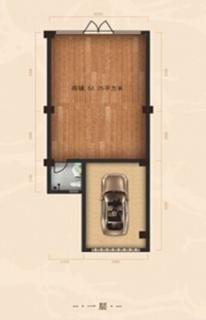 L3联排别墅