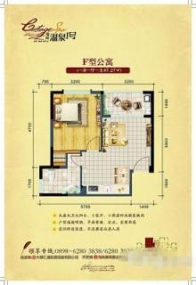 二期F型公寓
