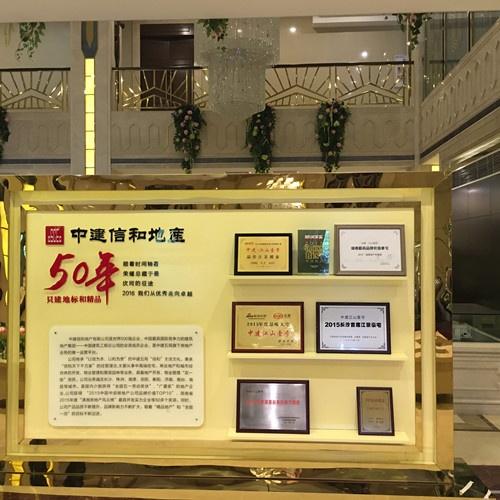 工法展示墙用实物凸显了项目在设计选材上的讲究,例如采用三层双中空