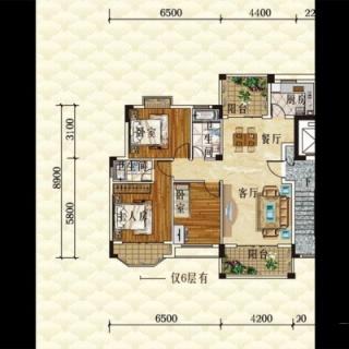 洋房E1栋6层户型图01