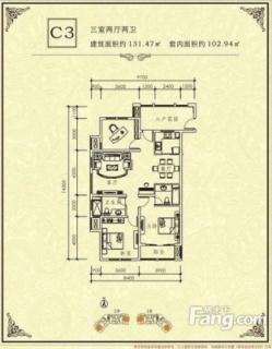 3#-C3户型图