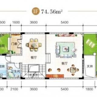 B1栋联排别墅1F