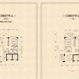 C2栋07单元户型图