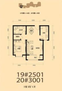 高层19号楼11-24层A4户型