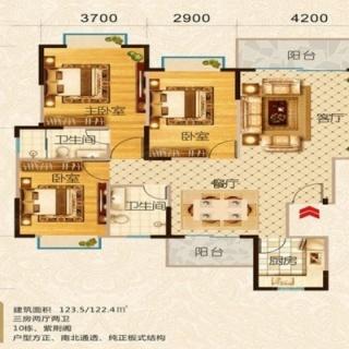 紫金阁3房户型图