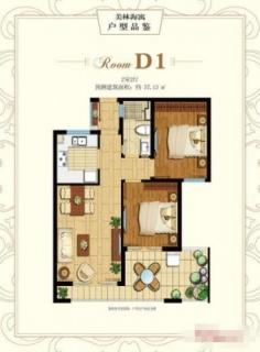 美林海寓D1