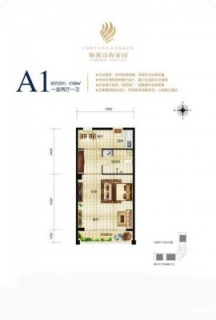 2号楼A1户型图