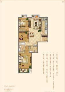 8#楼120㎡两居