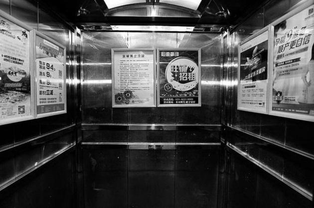 电梯超亿元广告收益去哪了