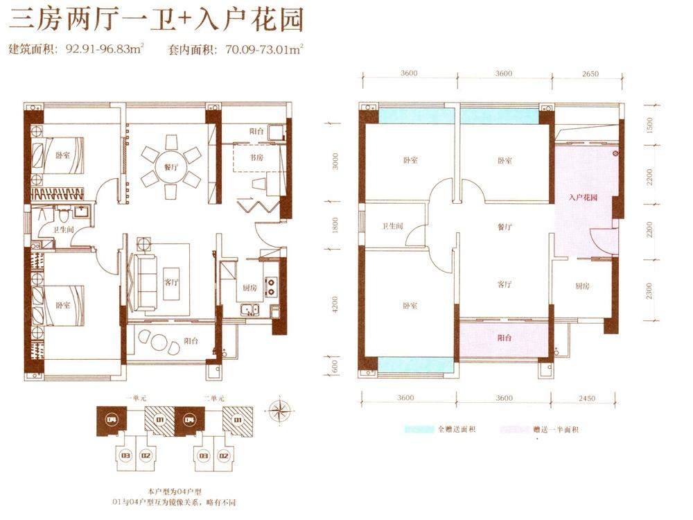 诚丰广场-楼盘详情-珠海凤凰房产