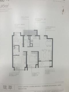 95平3房2厅2卫